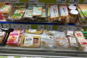 スーパーで売られているベジタリアン食品