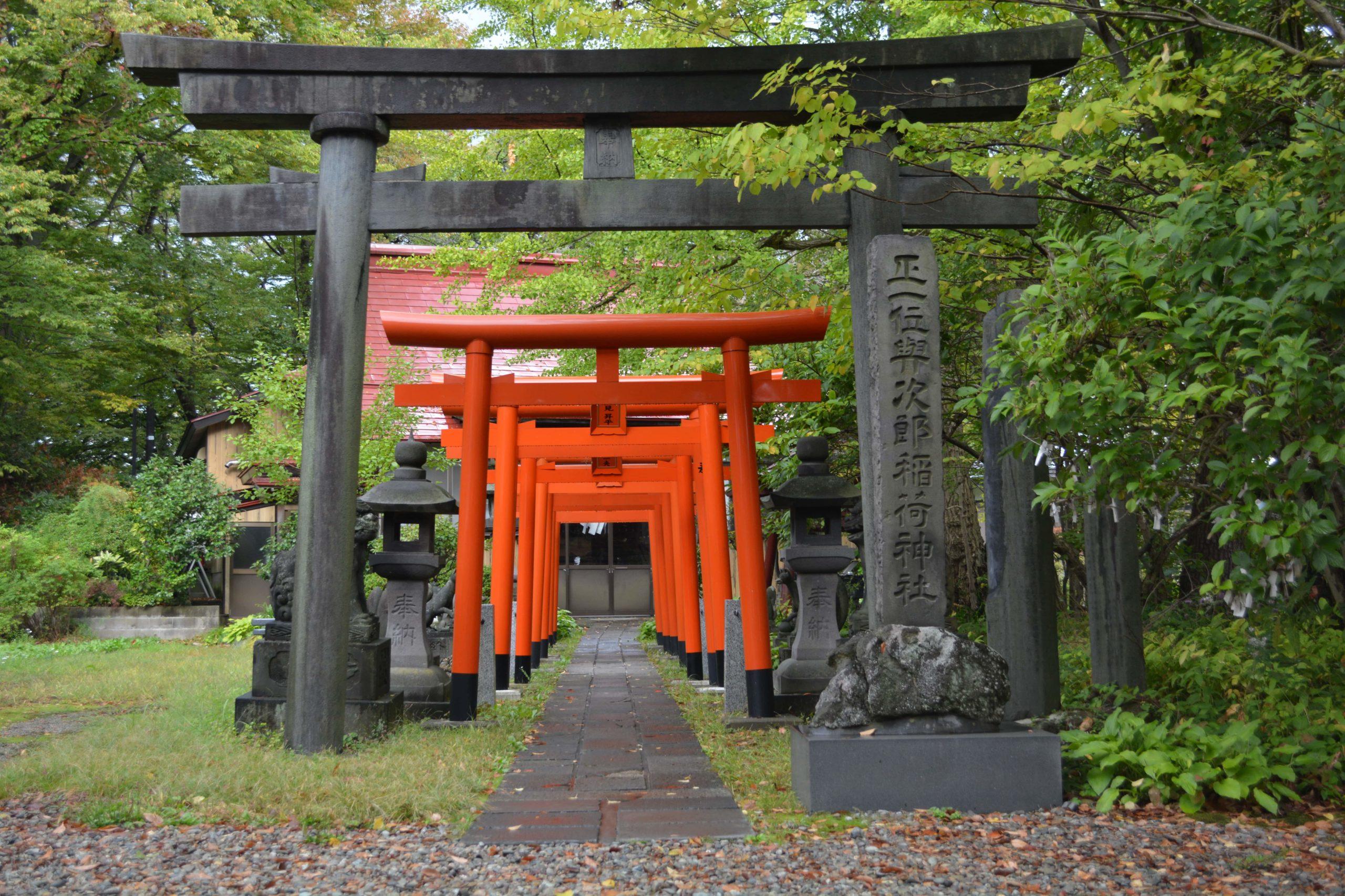 秋田の神社